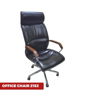 Office Chair 2152